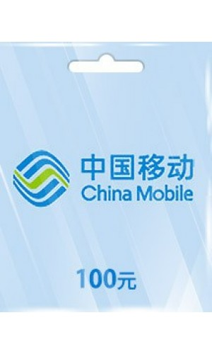 CHINA MOBILE EASYOWN RELOAD CARD CNY100 (CN)-Instant Email Delivery